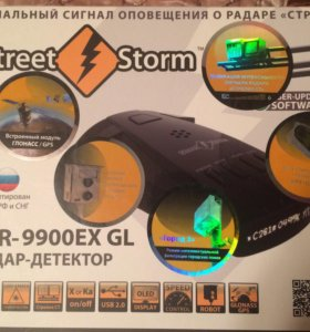 Радар-детектор Street Storm