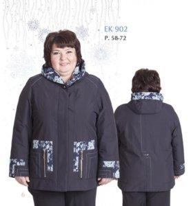 Женская куртка - 68р. (Весна - осень). Новая.