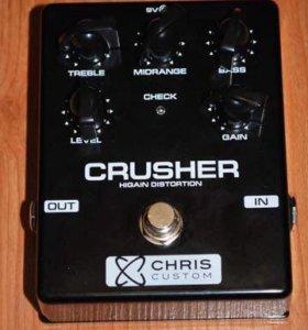 Distortion Chris custom crusher