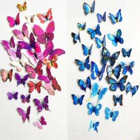 Бабочки-магниты 3D для оформления интерьера
