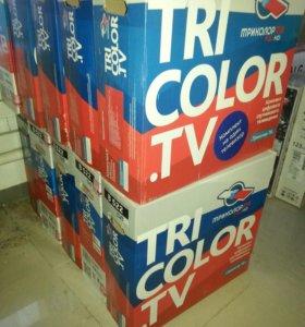 Триколор ТВ FULL-HD с установкой