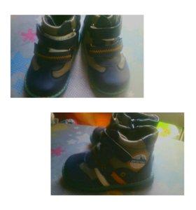 Ботинки демисезонные р23