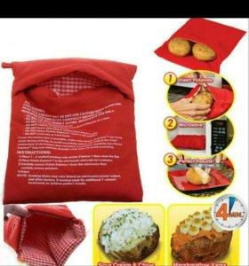 Мешок для микроволновой печи