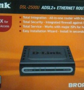ADSL модем, роутер