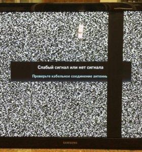 Телевизор Samsung PS-50 C530 C1W