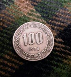 монета южнокорейская