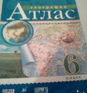 Атлас для урока географии 6 класс