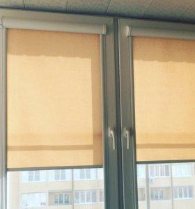 Рулонные шторы и жалюзи !!