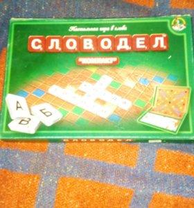 """Настольная игра ,, Словодел """""""