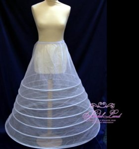 Подьюбник(Кринолин) 7 колец для свадебного платья