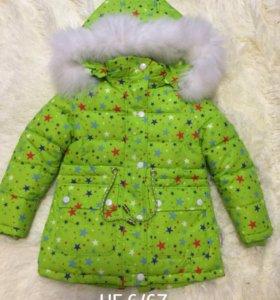 Новая детская зимняя куртка