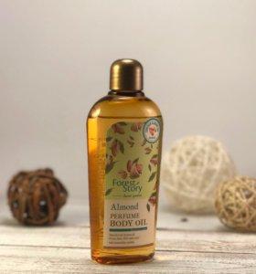 Миндальное масло для тела