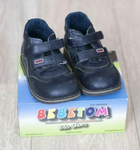 Демисезонные ботинки Bebetom