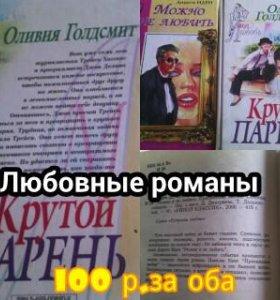 Обмен,Книги, много книг