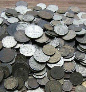 Покупаю Монеты СССР