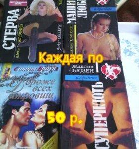Обмен на А. Белянина. Книги