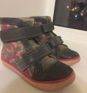 Демисезонные ботинки Kotofey