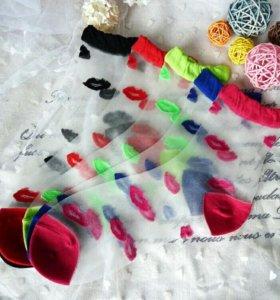 Носки с губками)