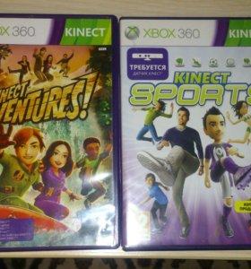 Диски для кинекта Xbox