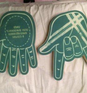 Перчатки фаната