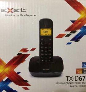 Телефон texet TX-D6705A