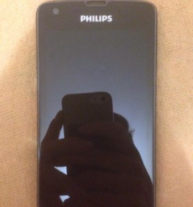 GSM Philips W632