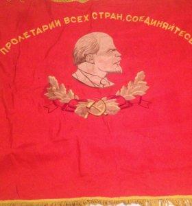 Знамя с Лениным (флаг)