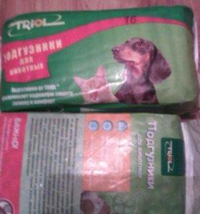 Подгузники для собак и кошек 2 пачки