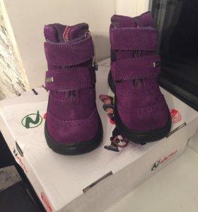 Новые!!! Зимние ботинки Naturino, 24 р. Нат замша.