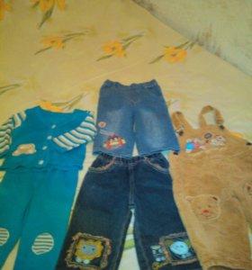 Детские брюки пакетом