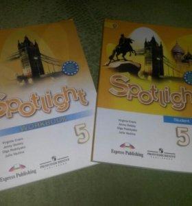 Учебник и рабочая тетрадь по Английскому языку