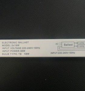 Электронный балласт для люминесцентных ламп ЭПРА