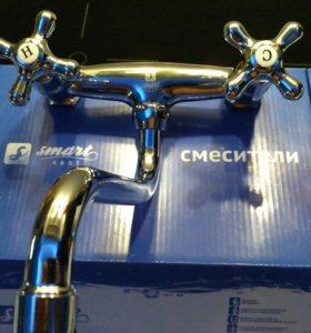 Смеситель для кухни настенный Smart SM110009AA