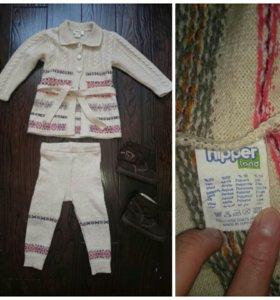 Комплект костюм кардиган штанишки