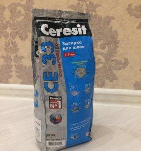 Затирка Ceresit