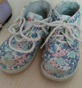 Ботинки весенние 22 размер