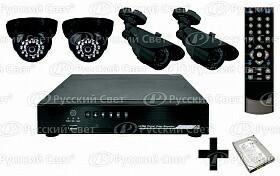 Комплект видеонаблюдения 2 внутр. камеры 2 наружны