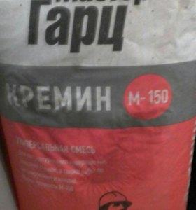 Пескосмесь м-150
