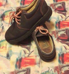 Ботинки для мальчика 30 размер