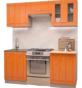 Кухня оранж глянец 1,8 м