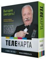 Ресиверы и антенны Триколор, НТВ+, Телекарта, МТС