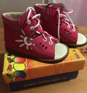 Новые открытые ботиночки