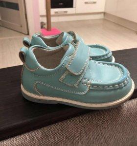 Детские ботиночки 23