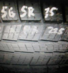 Кама 195-65r15 (225) 2шт.