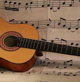 Уроки игры на классической гитаре