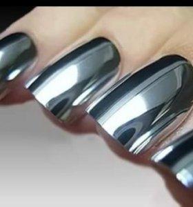 Втирки для ногтей