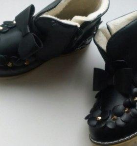 Новые ботинки р 24 25