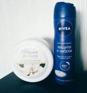 Дезодорант и крем для тела