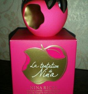 Nina Ricci La Tentation 50ml