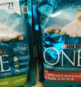 Сухой корм для кошек Purina One 750 гр